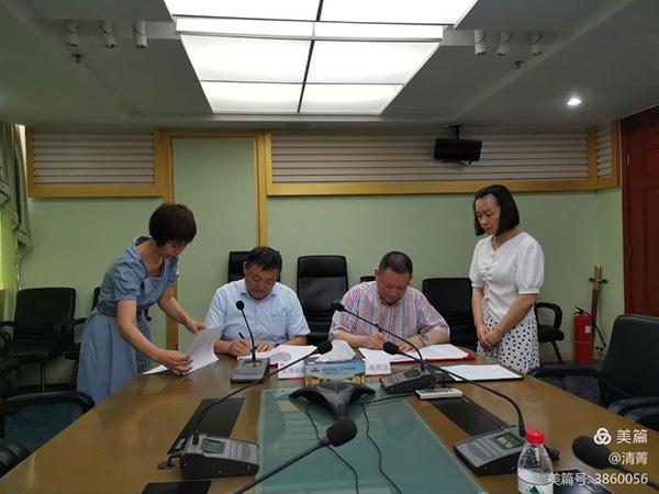 新疆华春药业与芜湖诺康签订合作协议